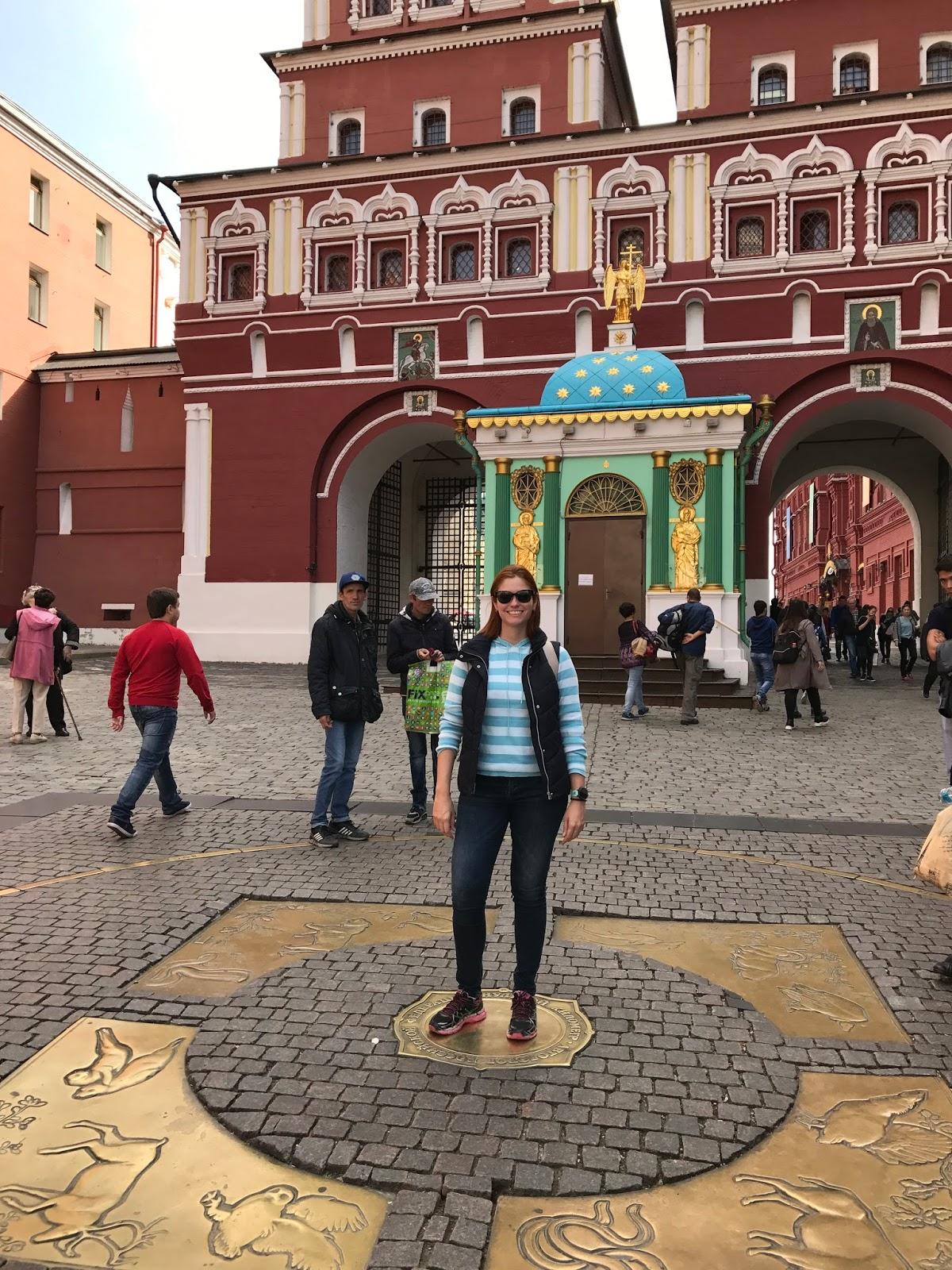 Porta da Ressurreição e km 0 de Moscou