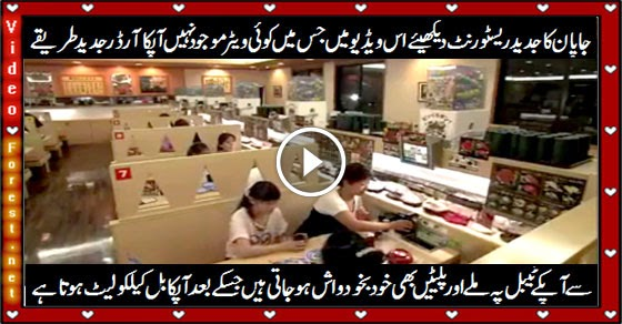 Fully Automated Sushi Restaurants in Japan Without Waiters