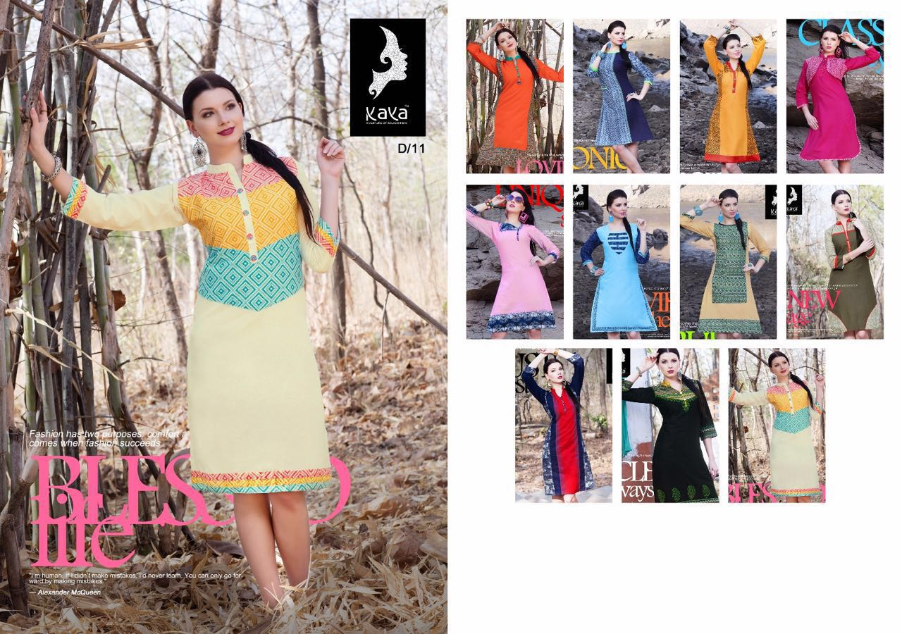 Veera vol-2-Very Beautiful Looking cotton cambric  wholesale Kurti Online