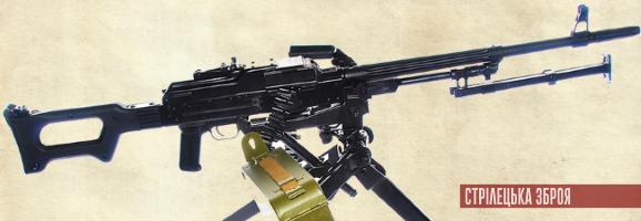 Кулемет КМ-7,62  (модифікації КТ-7,62, КТМ-7,62)
