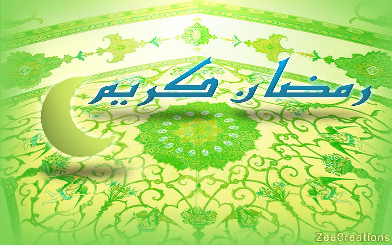 Ramadhan  Bulan  Mulia