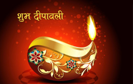 Happy Diwali Pictures 2016 HD Images Free Download