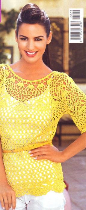 Blusa A Crochet Amarilla