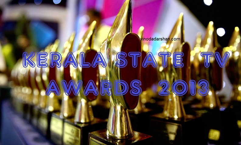 Kerala State TV Awards 2013 on vinodadarshan.com