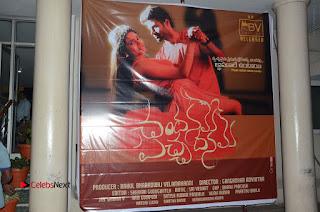 Chennai Chaitrama Movie le Launch Event Stills  0040.JPG