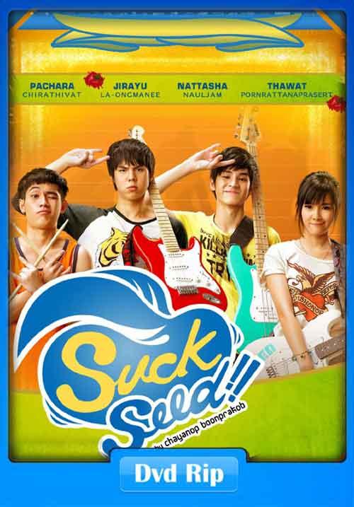 SuckSeed 2011 Poster