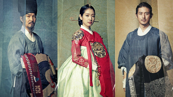Must-See Movie Review: 'The Royal Tailor' (2014)
