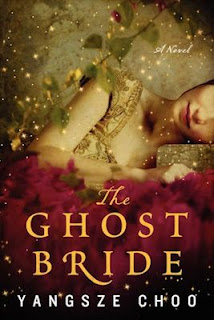 Interview with Yangsze Choo, author of The Ghost Bride - August 8, 2013