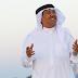 محمد عبده - نور الشمس - MP3