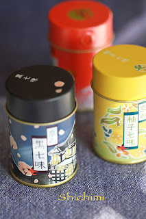 Mushroom Shichimi Rice Bowl - IHCC's Buddha Bowl - Ever ...