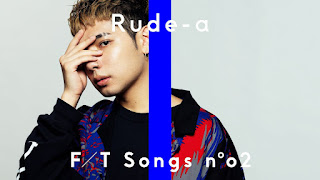 Música - Rude-α - It's only love / THE FIRST TAKE
