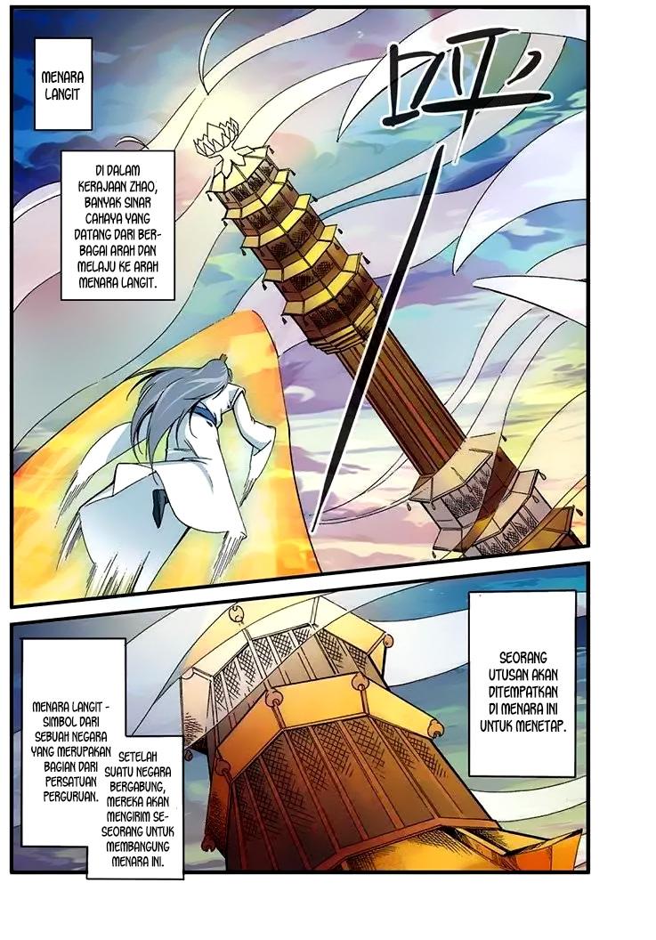 Xian Ni Chapter 44