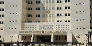 el Ministerio sirio de Asuntos Exteriores