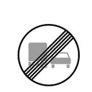 Конец запрета на обгон для грузовых автомобилей  с общей массой 3,5 т включая прицеп. Исключения легковые автомобили и автобусы
