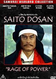 Saito Dosan: Rage of Power (1991)