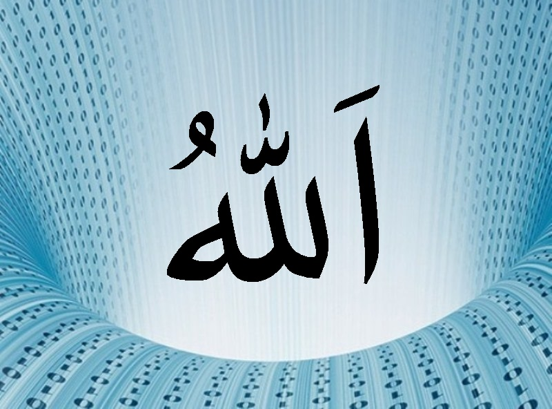 Kumpulan Gambar Kaligrafi Arab Kaligrafi Bismillah Kaligrafi Allah Muhammad Asmaul Husna Dan Lain Lainnya Adalah Inspirasi Bagi Umat Islam Di Muka Bumi