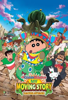 Film Crayon Shin-chan: My Moving Story! Cactus Large Attack! (2015) Full Movie