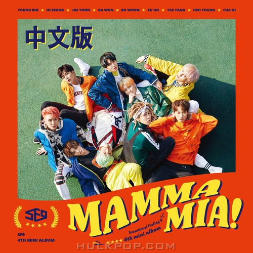SF9 – MAMMA MIA (Chinese Version) – Single