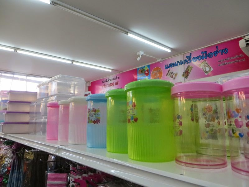 пластиковые банки таиланд