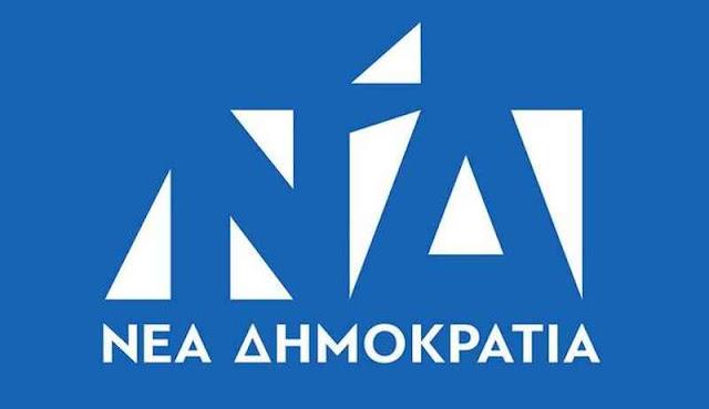 Οι ΝΟΔΕ Πελοποννήσου συμφωνούν απόλυτα στις διαγραφές