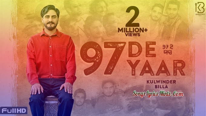 97 De Yaar Lyrics In Hindi & English – Kulwinder Billa Latest Punjabi Song Lyrics 2020
