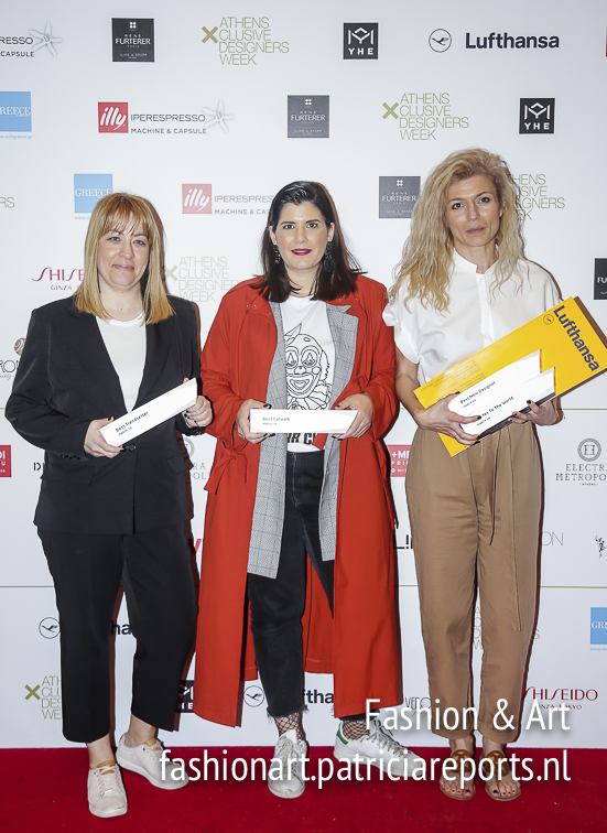 New Designer Awards 2018 - The winners  Klelia Andrali, Alexandra Fardi and Irene-Louiza Andrikopoulou