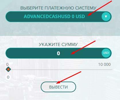 Регистрация в Trade Crypto 8