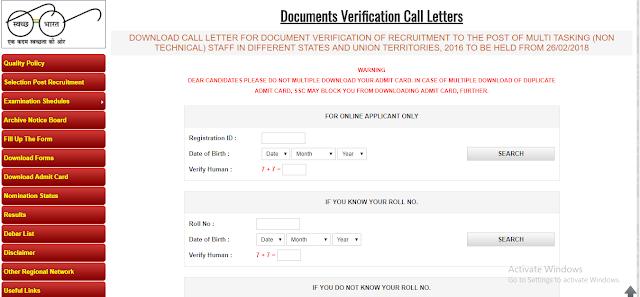 SSC+Call+Letter+for+Multi+Tasking+Staff+2016