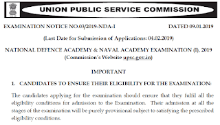 UPSC NDA NA(I) 2019 Exam Notification released - Apply Now for 392 posts