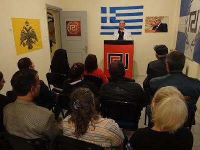 Ομιλία-εκδήλωση στα γραφεία της Χρυσής Αυγής στην Κατερίνη.