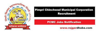 pcmc-pimpri-chinchwad-municipal-corporation-jobs