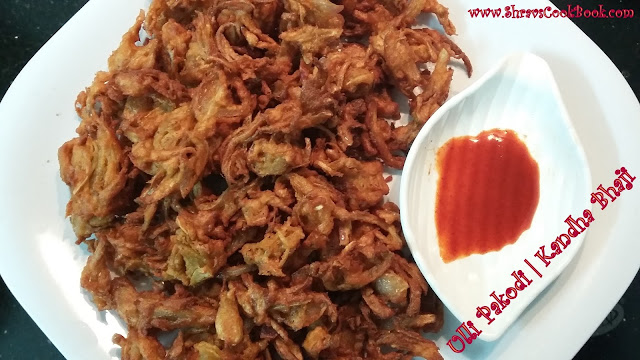 South Indian Onion Pakoda Recipe