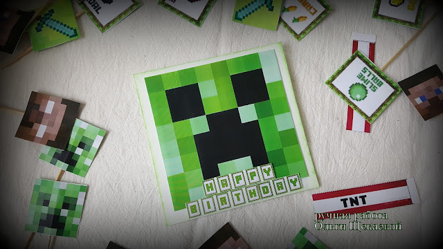 Creeper of Minecraft