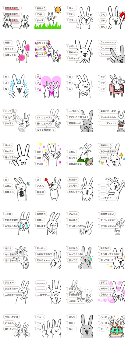 how to send line stickers as gift iphone