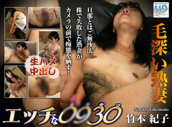 H0930-759 Orijuku: Takemoto Noriko