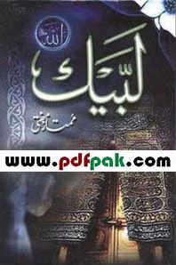 Labbaik by Mumtaz Mufti Pdf