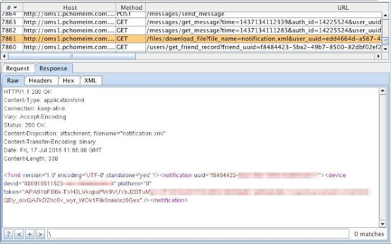 PChome IM主機在收到上述推送需求後,回給PChome IM本機端的資料,其中有被通知者明碼的詳細欄位資訊,DevCore 資訊安全顧問 Anfa Sam 提供