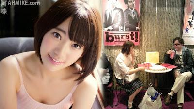Kusanagi tsuyoshi dating after divorce 3