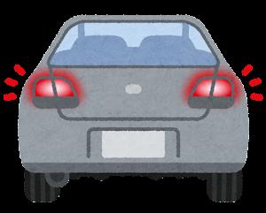 テールランプとウインカーのイラスト(車・ブレーキ)