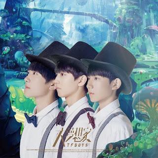 TFBOYS - Pamper 寵愛 (Chong Ai) Lyrics 歌詞 with Pinyin
