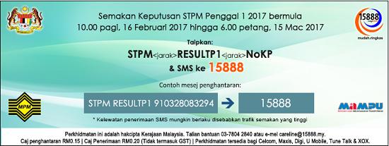 semakan keputusan STPM penggal 1 untuk pelajar
