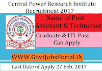 Central Power Research Institute Recruitment 2017 –Assistant, Technician, MTS