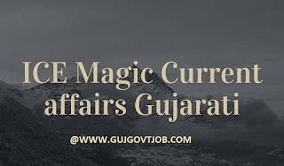 ICE Rajkot - ICE Magic - Current Affairs Monthly PDF