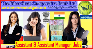 Bihar State Co-operative Bank Jobs 2018 Assistant Managers & Assistant Jobs