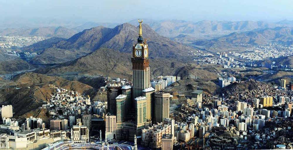 Mekka | Hellige by Saudi-Arabien