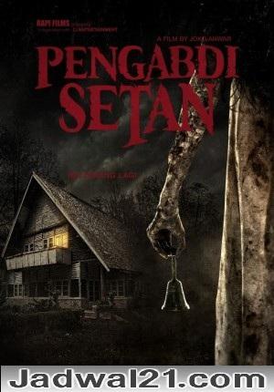 Nonton Film PENGABDI SETAN 2017 Film Subtitle Indonesia Streaming Movie Download