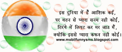HISTORY OF REPUBLIC DAY, REPUBLIC DAY IN INDIA, REPUBLIC DAY MESSAGES, REPUBLIC DAY QUOTES IN ENGLISH, REPUBLIC DAY SHAYARI, SPEECH ON REPUBLIC DAY IN ENGLISH, 26 JANUARY PARADE
