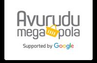 google avurudu pola sri Lanka