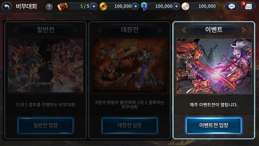 Final Blade Tournament