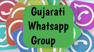 Unlimited New Gujarati Whatsapp Group Link List (Latest)
